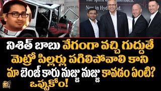 Shocking Mystery Behind Narayana Son Nishith Narayana Benz Car Crash