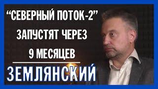Будет ли жизнь для Украины после \