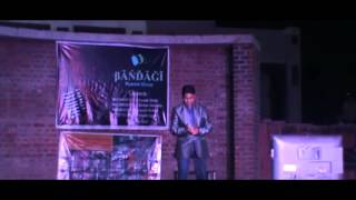 Tumse Hi Din Hota Hai By Priyank Dhule In Live Show