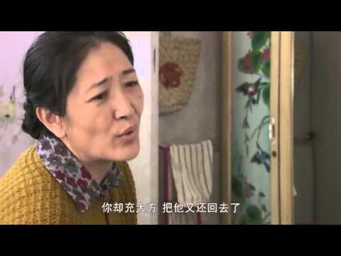 马翠兰爱情_翠兰的爱情第29集 马成被骗回家 - YouTube