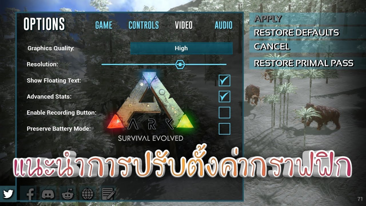 ARK: Survival Evolved Mobile Graphic Setting On OnePlus 5
