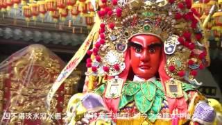 先嗇宮(三重五谷王廟)