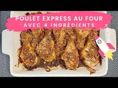 pilons-de-poulet-au-four-🍗- -recette-express-(5-min)-et-4-ingrédients