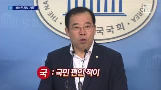 가장 따끔한 '자유한국당' 5행시 다섯 편