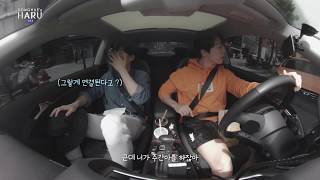"Gambar cover Donghae's HARU ""Drive"" with D&E"
