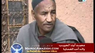 Repeat youtube video القبض على وحش تنغير   Hespress