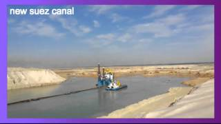 Archive new Suez Canal December 26, 2014