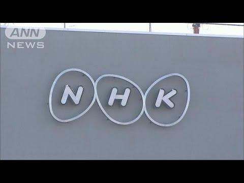 【疑惑】NHK・憲法論議 即席アカウントの改憲反対ツイートを紹介「戦争に参加する国に...」※今年5月登録&ツイート数1 #NHK憲法2018