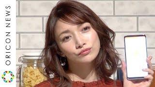 チャンネル登録:https://goo.gl/U4Waal 【関連動画】 後藤真希、ママに...