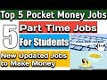 earn money online 2019 | top 5 part time pocket money jobs for students