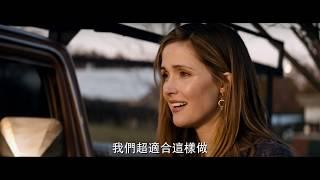 【速成家庭】女性篇 - 1月11日  幸福成家