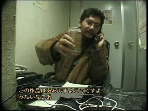 Hideaki Anno talks on the phone to prostitutes.