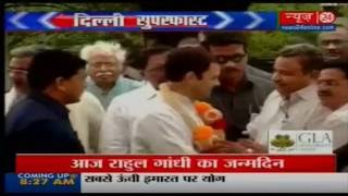 New Delhi- Superfast News II 19 June 2016 II