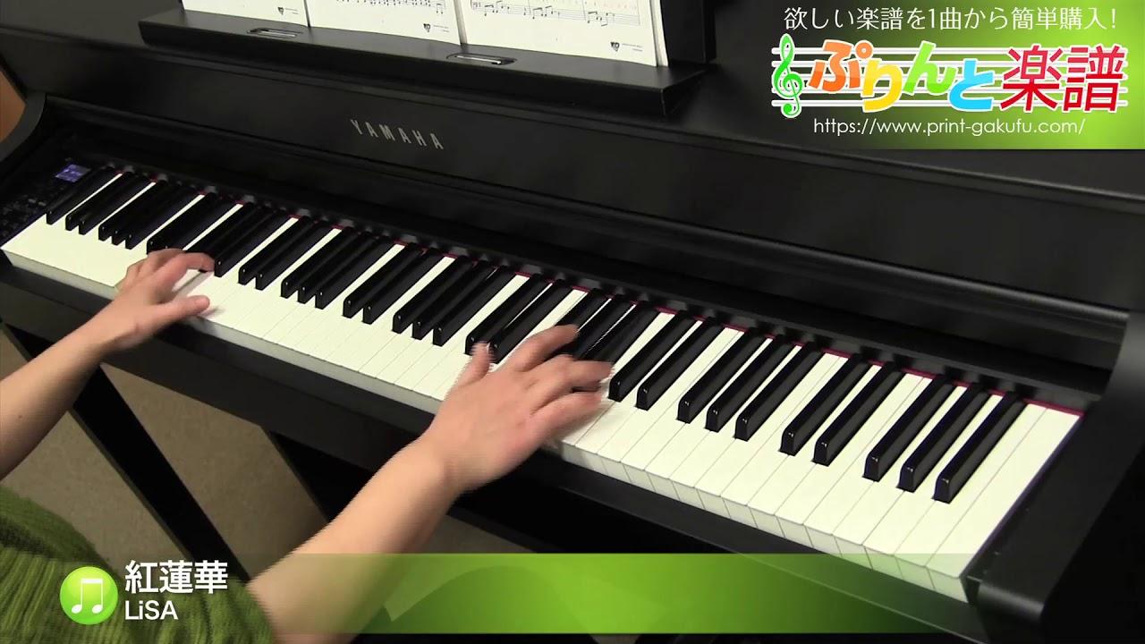 ピアノ 楽譜 れんげ く