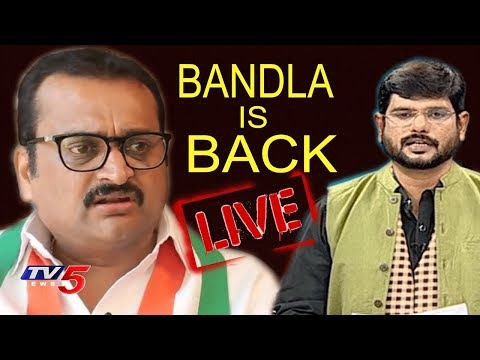Bandla is Back | Bandla Ganesh LIVE Debate After Elections | Top Story with TV5 Murthy