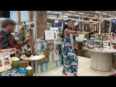 MISS HAWAII FULA♪