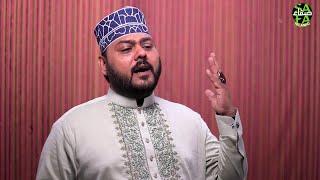 Muhammad Hanif Attari - Suno Ramzan Ki Dastan - Safa Islamic - 2018