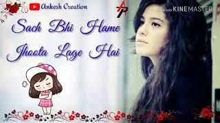 New whatsap status|| Har aaina toota lage hai. Female