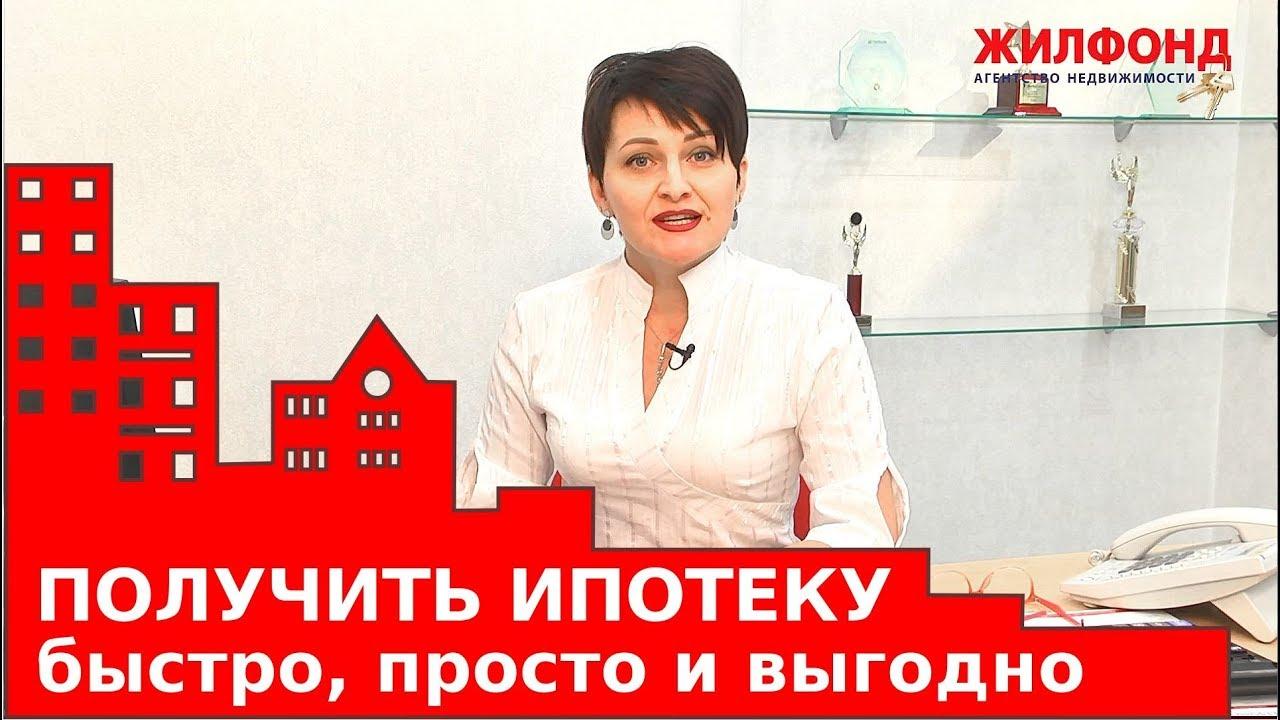 россельхозбанк кредит наличными онлайн заявка на кредит пенсионерам