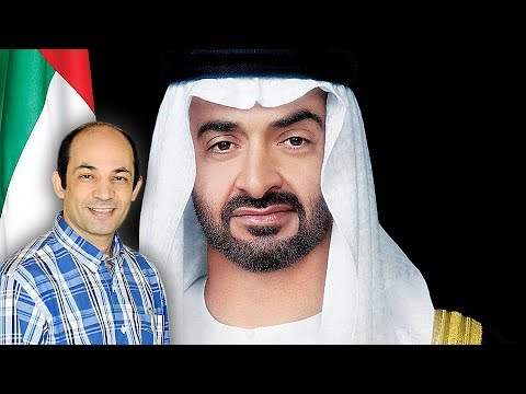 كيف يستعد محمد بن زايد للحرب القادمة فى الخليج ؟