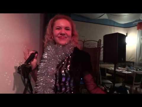 Юлия Тейбаш - Приходите в мой дом