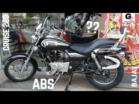 2019 Bajaj Avenger Cruise 220 ABS 🔥🔥 | features | review | specs | price !!!!!!