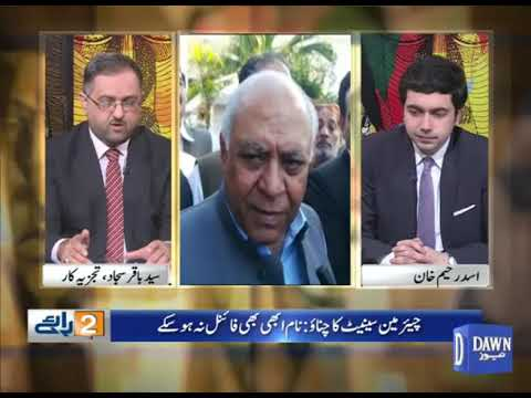 Do Raaye - 10 March, 2018 - Dawn News