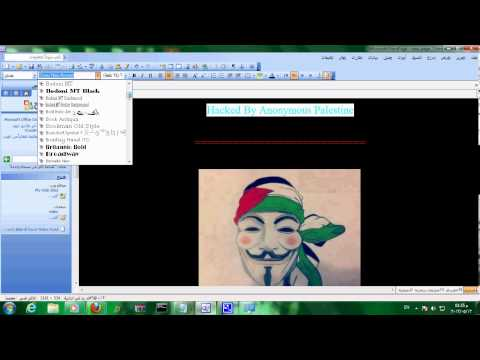اختراق موقع اسرائيلي من قبل Palestine Hacker