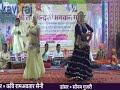🌹Gajab Ka Mela bhara hai Kailash giri Maharaj 🌹//kavi Ramavtar saini 🎞️ HD
