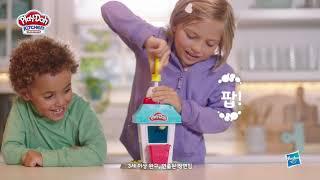 [TVC] 플레이도 미니쉐프 - 팝콘 만들기