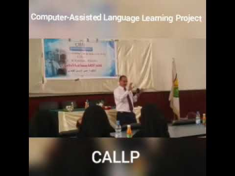 CALL Workshop for Teacher Educators at Sana'a University 4