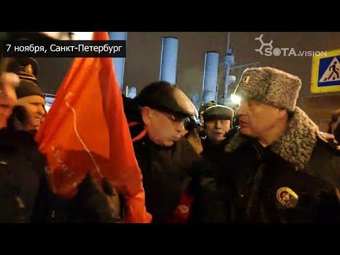 """Дошедших до """"Авроры"""" погрузили в автозаки 7 ноября 2019 года"""