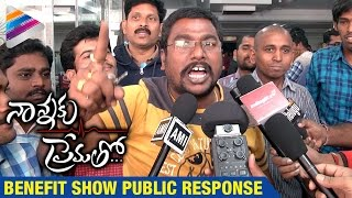 Nannaku Prematho Public Response | Benefit Show | Jr NTR | Rakul Preet | DSP | Telugu Filmnagar