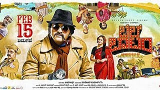 bell bottom full hd Kannada movie download trick