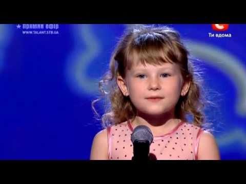Диана Козакевич-Звездочка