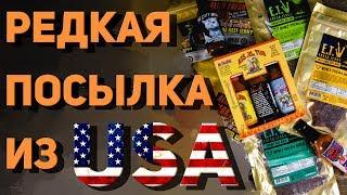 💥РОЗЫГРЫШ РЕДКОЙ ПОСЫЛКИ ИЗ США 💥