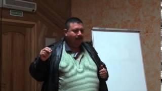 Денис: Тема послушание, часть 1, семинар Уссурийск