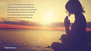 SOCHAI SOCH NA HOVAI ❯ Experience Oneness with Your Spiritual Self ❯ Full Mantra with Meaning