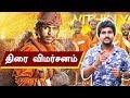 """NERUPPU DA"" Movie Review | Tamil Review | Vikram Prabhu"