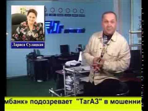 ДЕЛОВАЯ ХРОНИКА СТОЛИЧНЫЙ ФОРА-БАНК .ИПОТЕКА.из YouTube · Длительность: 2 мин58 с