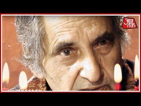 सुनिए गोपालदास नीरज की कविता 'कारवां गुजर गया'