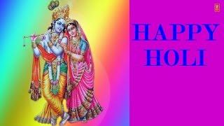 Holi Songs, Krishna Bhajan I Full Audio Songs Juke Box
