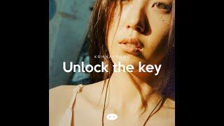 Youtube: Unlock the key / Koh Na Young