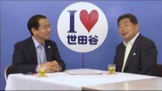 2009年8月3日 おちたかお 中川秀直先生との対談① 中川秀直 検索動画 23