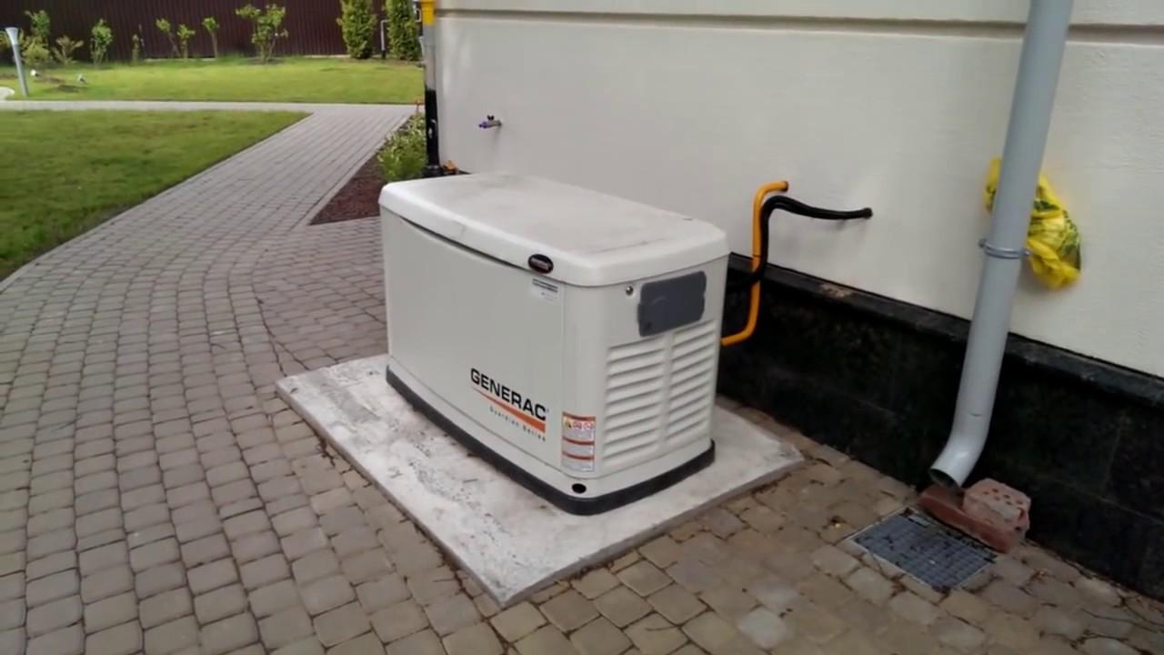 Газовый генератор GENERAC - особенности размещения и подвод коммуникаций