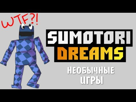 [Необычные игры] - Sumotori Dreams [СУПЕР ПОЗИТИВ]