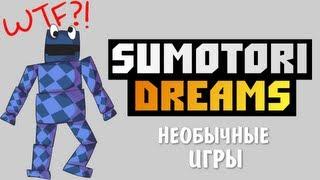 необычные игры Sumotori Dreams - Игра для слабых пк