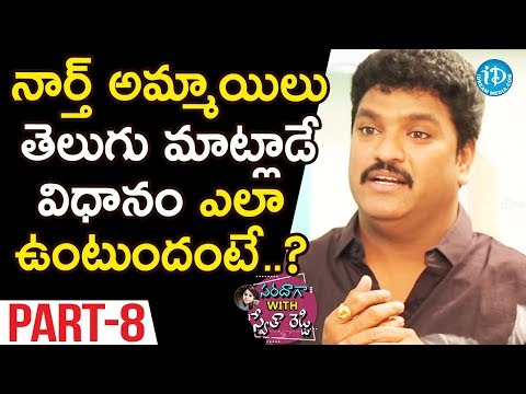 Actor/Comedian Siva Reddy Exclusive Interview Part#8 || Saradaga With Swetha Reddy