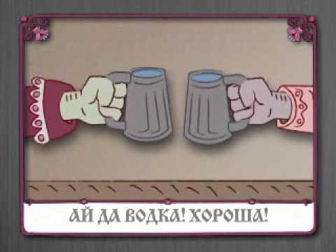 """Ruskova"" - True Russian Vodka, Imported from Nizhny Novgorod, RUSSIA"
