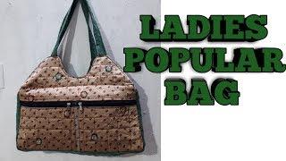 Gambar cover ऑफिस , शॉपिंग और सफर के लिए बैग / SEWING TUTORIAL /  POPULAR SHOULDER BAG / AT HOME
